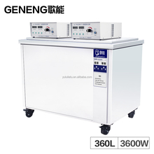 Digital 360L Ultrasonic Cleaner Circuit Board Glof Ball Automatic Car Parts Industrial Washer Degreasing Heated Ultrasound Bath