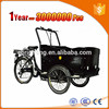 OEM & ODM power assisted pedal tricycle with durable cargo box