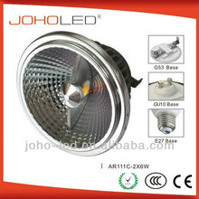 Replace HCI-R111 70W manufactory 24 degree led ar111 15w