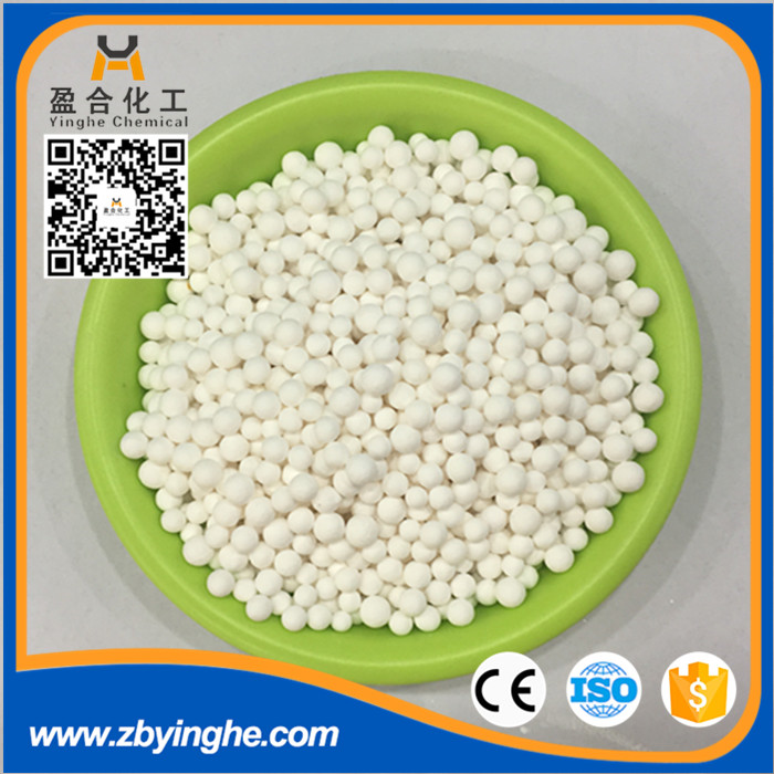 yinghe brand china 3-5mm 4-6mm Activated Alumina Adsorbent for Hydrogen Peroxide