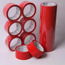 Custom color tape for packaging and packing tape for carton sealing string packing tape