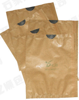 kraft fruit growing paper bag TR004