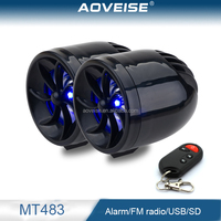 motor accessories waterproof audio with alarm system motorcycle MT483[AOVEISE]