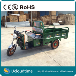 electric tricycle cargo manufacturer excitation brushless