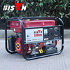 BISON China TaiZhou 2000w AVR Type AC Electrical 3hp Portable Elemax Design Generator