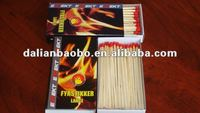 Safety Household Matches