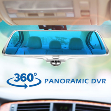 5 inch 360 degree panoramic rearview mirror dash cam user manual fhd 1080P dual lens car camera dvr video recorder