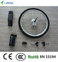 electric motor dc 36 volt/ bicycle motor kit/ thumb throttle for electric bike