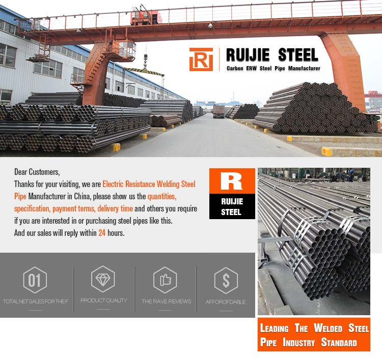 carbon erw steel pipe