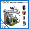 working 20 years high quality small feed mill/poultry feed mill with CE certification