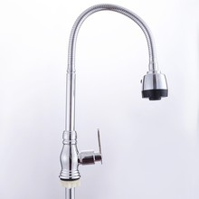 Chrome Plated Sink Tap Kitchen Sink Faucet