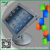 Best sell safe secure housing tablet holder for ipad