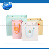 International childrens day cheap Kraft Paper gift Bags for children