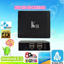 Newest K3 Kiii S905 2G 16G Android Tv Box With Led Indicator Dual Wifi Bluetooth V4.0 In Stock No Monthly Payment