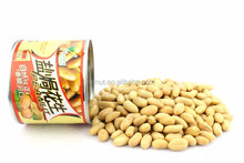120g 150g 180g 227g roasted & salted peanuts in tins