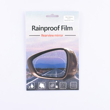 High technology mist proof anti rain film for car auto window