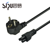 SIPU AC Europe Type Power Extension Cord 3 pin H03VV-F Powercord Cable eu3 pin plug
