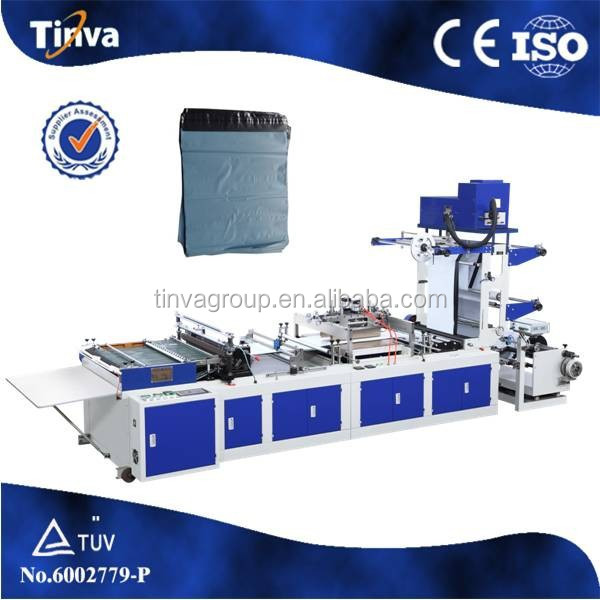 TNT EMC DHL express side sealing courier self adhesive waterproof plastic bag making machine