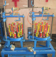 12spindles braiding machine for thin rope