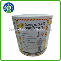 Promotional Custom sticker self-adhering perforation school library study book labels