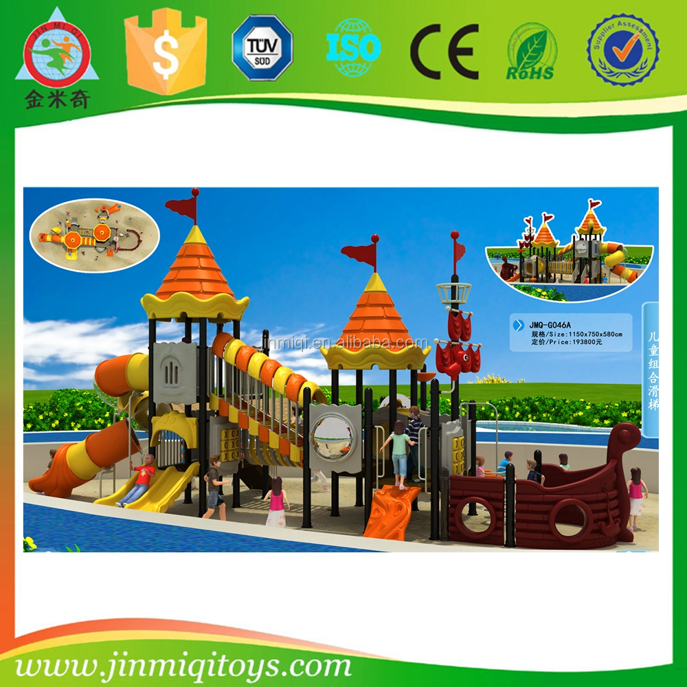 Plastic kids outdoor playground equipment for 3 to 15 years old