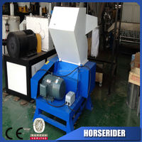 plastic recycled crusher/pvc pp pe pipe granulator machine/waste plastic recycling crusher