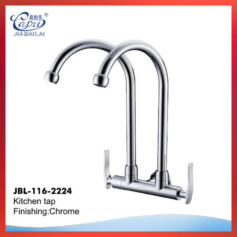 Dual flow spout new design kithchen faucet