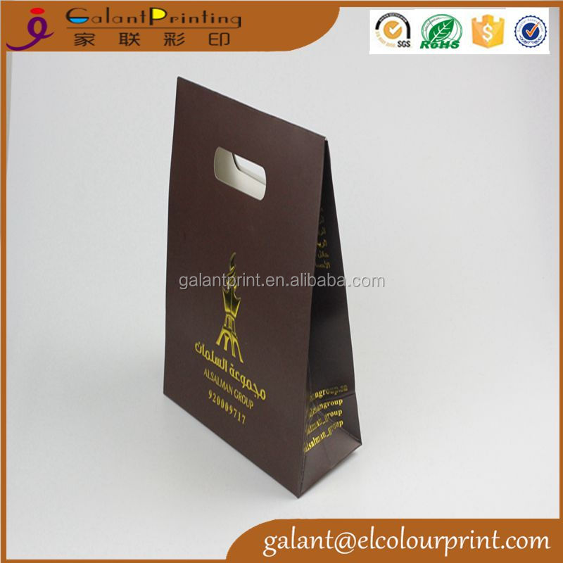 china factory hot stamping brown paper bag company