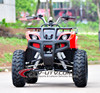 Best Christmas Gifts Shaft Drive Axle 4 Wheeler Electric ATV for Adults