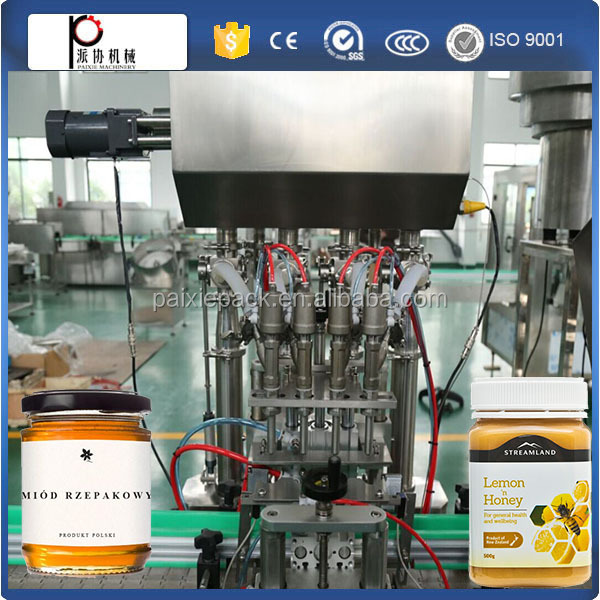 trade assurance full automatic salad oil filling machine,salad jam filling machine