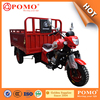 YANSUMI Hot Sale Tricycle Passenger, Electric Tricycle 3 Wheel 3 Seat, 250Cc Trike Chopper
