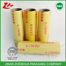 fruits vegetables packing roll stretch film for food only PVC cling wrap anti-fog cling film