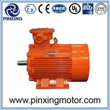 Aesthetic appearance hot sale variable ac motor geared motor