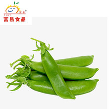 New Corp Wholesale Fresh Snap Pea