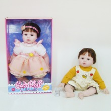 TOYZ 20 inch simulation real girl lovely doll toy 2 styles assorted