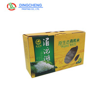 Food packaging carton with plastic handle paper box with buckle bottom printing rice pack