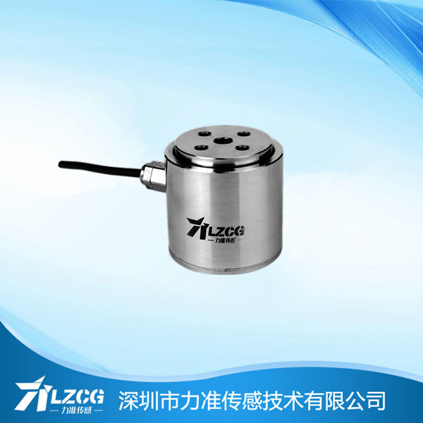 High quality machine grade micro froce sensor with long life