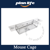 Factory Direct Sell Best Household Uncharged Mousetrap