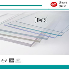 china supplier uv coated solid polycarbonate prices