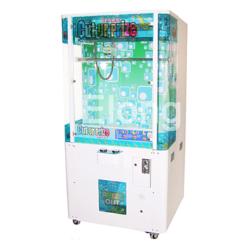 Elong Scissor Cutting Prize Game Machine coin operated kids puzzle video game machine The Cut Ur Prize