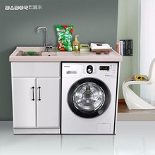 pvc laundry sink cabinet washing machine cabinet