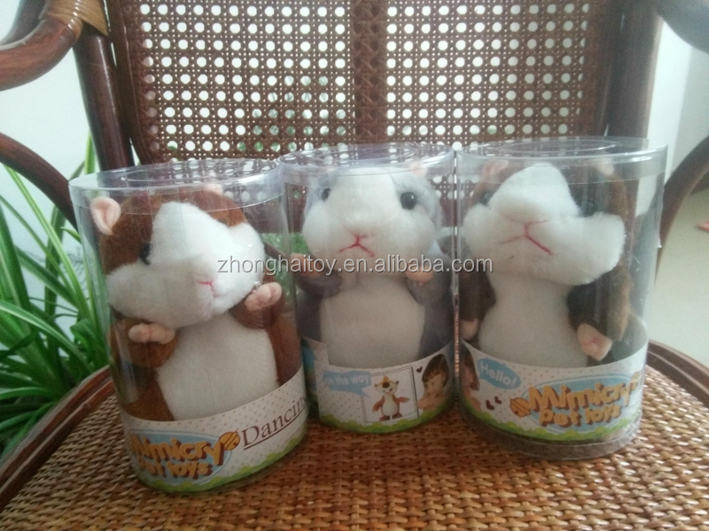 Talking Hamster / Plush Hamster Toy / Plush Speaking Hamster Animal Toy