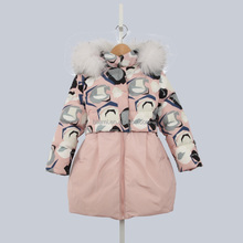 Winter Children windproof down jacket kids warm down coat clothing set