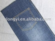 2012 Long Yi fashion cotton denim upholstery fabric