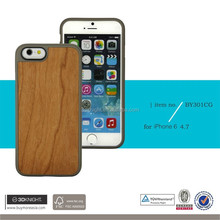 cheap light natural bamboo wooden TPU hard blank phone bumper case for iphone 5 5s 6 6s plus
