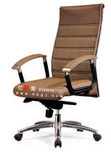 New Car Seat Style Office Chair,New Office Chair