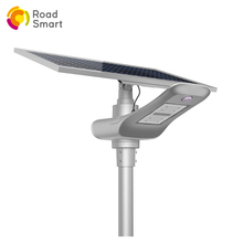 Best Selling Solar Product 5 Year Warranty Integrated LED Street Outdoor Light with Microwave Motion Sensor