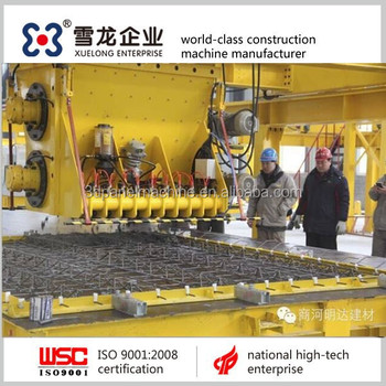 Xuelong precast concrete elements production line high quality best price