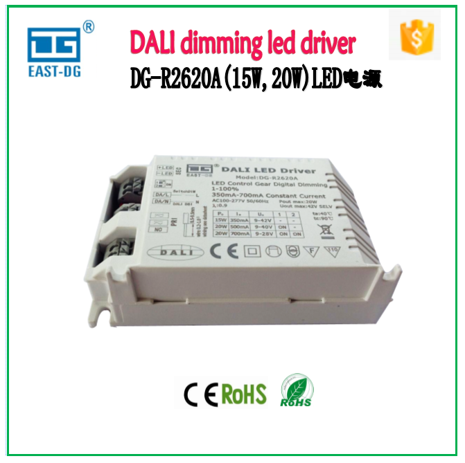 EDG R2620A 15w 16w 18w 20w dc power supply 350ma 700mah pf 0.9 constant current dali dimmable led driver 700ma