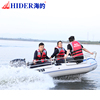 2 hp boat motor with outboard motor boat engine,electric pump for inflatable boat
